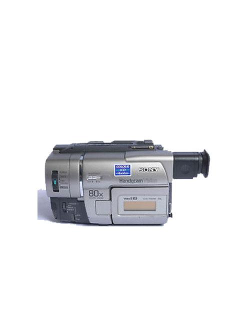 Sony Handycam CCD TRV48E